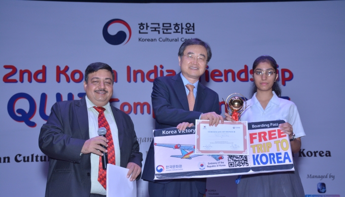 Poorva Rohilla Of Class XII Won 2nd Korea India Friendship Quiz Competition 2017