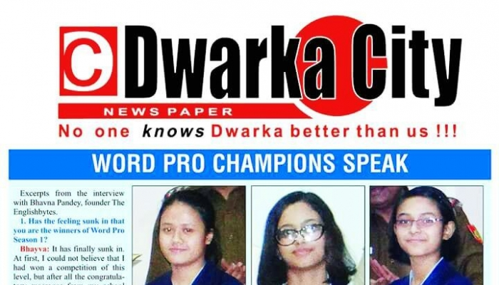 Word Pro Competition